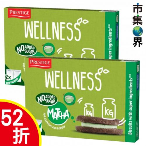歐洲Prestige 低糖低鹽 燕麥濃抺茶夾心餅 69g (2件裝)