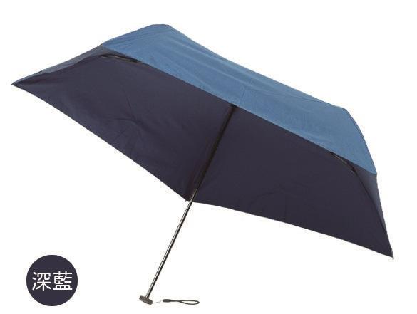 台灣F-Seasons 日本東麗布超潑水極輕量折傘[不沾濕系列]