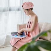 可穿百變大浴巾吊帶浴裙淡粉紅色