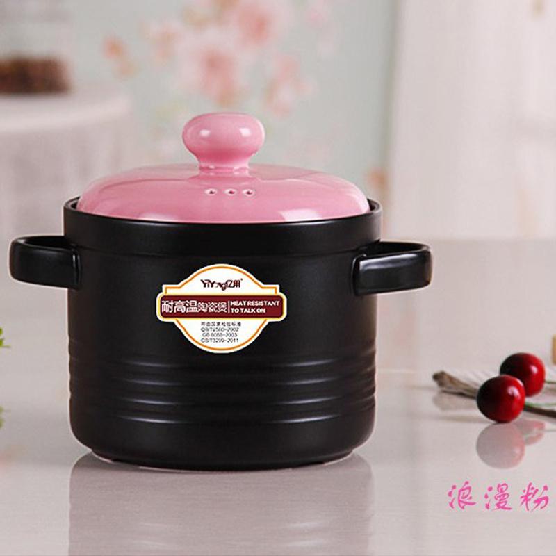 YiYong 法式耐高溫陶瓷煲/湯煲
