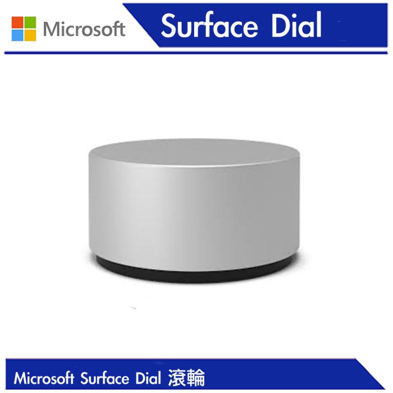 Microsoft 微軟Surface Dial(