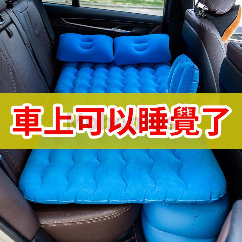 M-Plus 多功能車載充氣床墊 [2款] [4色]