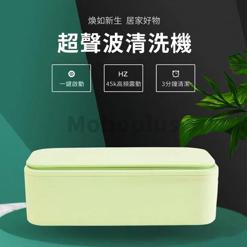 2020新款 - 小米有品 EraClean 超聲波清洗機 2-5天發貨