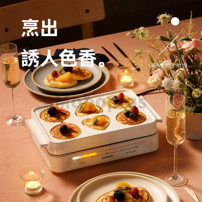 韓國 DAEWOO 多功能料理鍋 S11