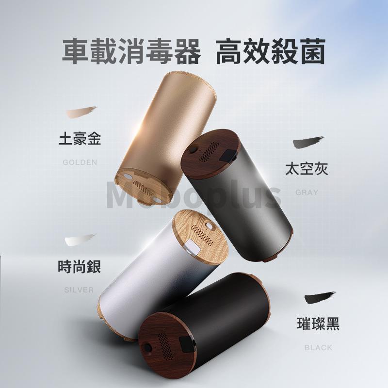 日本 GX谷心 GX-C01高效殺菌除味車載淨化器【內置鋰電 車用 冰箱 鞋櫃可用】