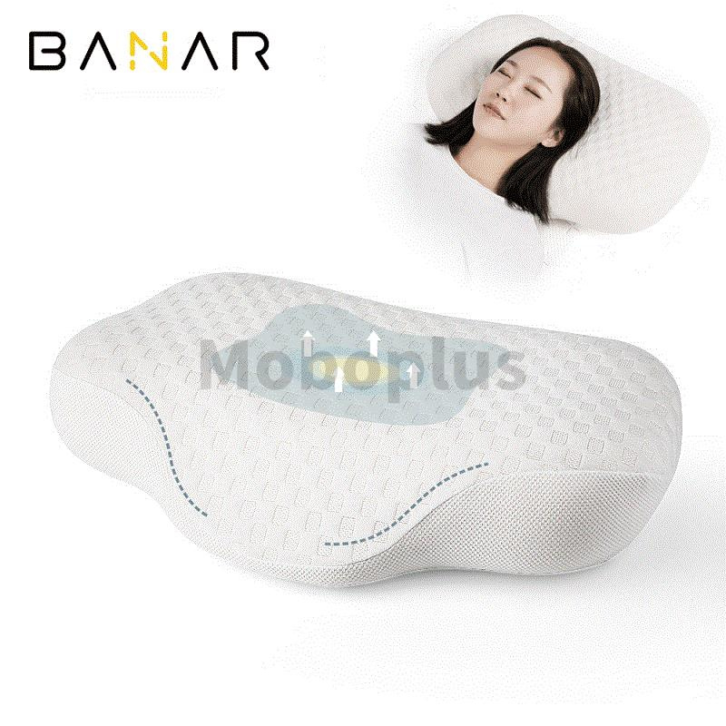 M-Plus BANAR 護肩舒睡枕