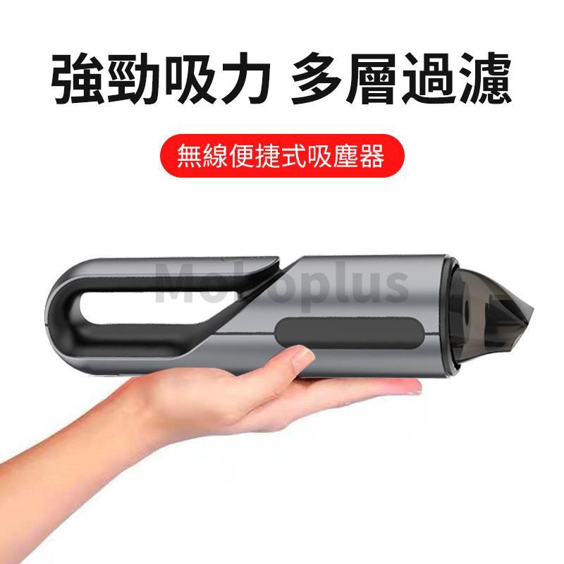 小米有品 Eraclean 無線便攜式吸塵器 [2色] 2-5天發貨