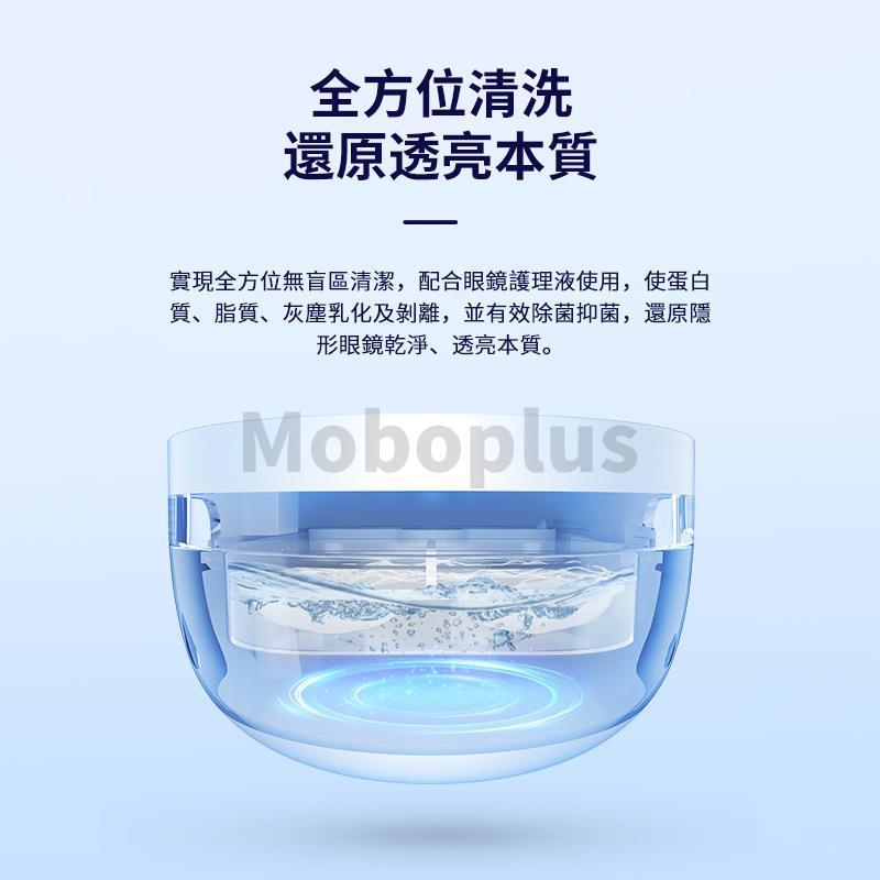 小米有品 EraClean 超聲波隱形眼鏡清洗盒