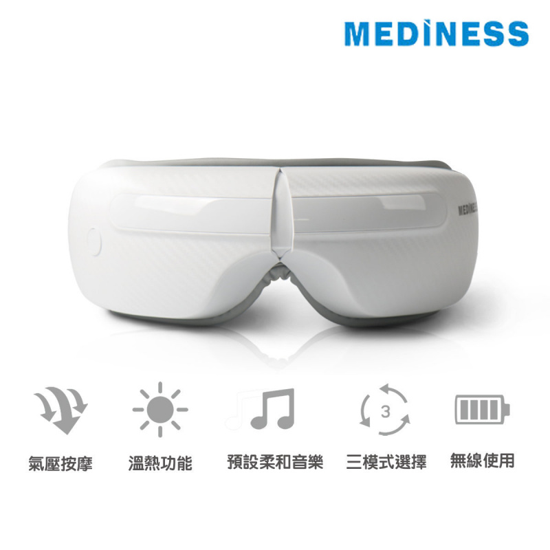 行貨 Mediness Ray Care 眼部按摩器 MVP 6000