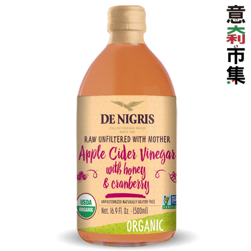 意大利De Nigris 有機無過濾帶醋母 蔓越莓蜂蜜蘋果醋 500ml【市集世界 - 意大利市集】
