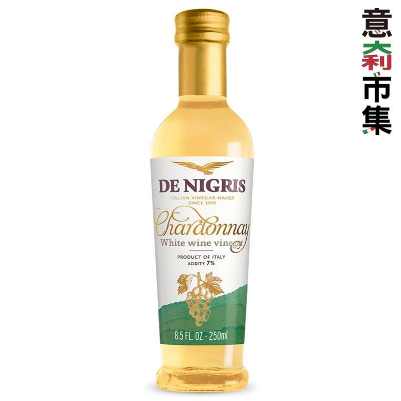 意大利De Nigris 特色 莎當妮葡萄 白酒醋 250ml【市集世界 - 意大利市集】