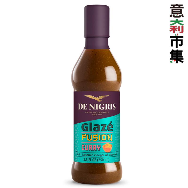 意大利De Nigris 摩德納陳醋珍味 南亞咖喱風味醋醬 250ml【市集世界 - 意大利市集】