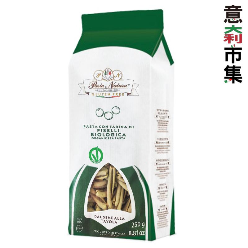 意大利Pasta Natura 有機低糖無鹽 綠豌豆麻花意粉 250g【市集世界 - 意大利市集】