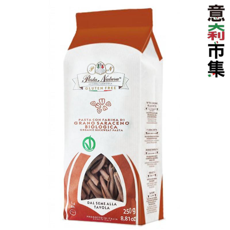 意大利Pasta Natura 有機無糖無鹽 蕎麥麻花意粉 250g【市集世界 - 意大利市集】