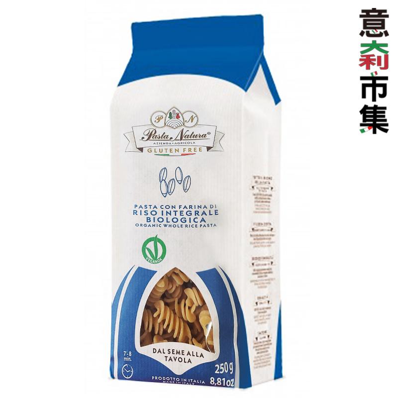 意大利Pasta Natura有機低糖低鹽 糙米螺絲粉 250g【市集世界 - 意大利市集】