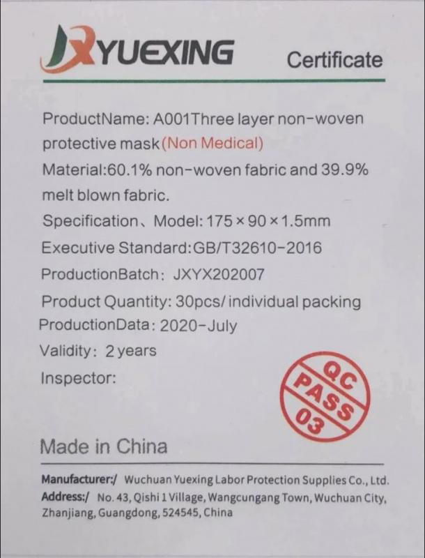 Yuexing 獨立包裝 PFE+BFE 三層醫用口罩