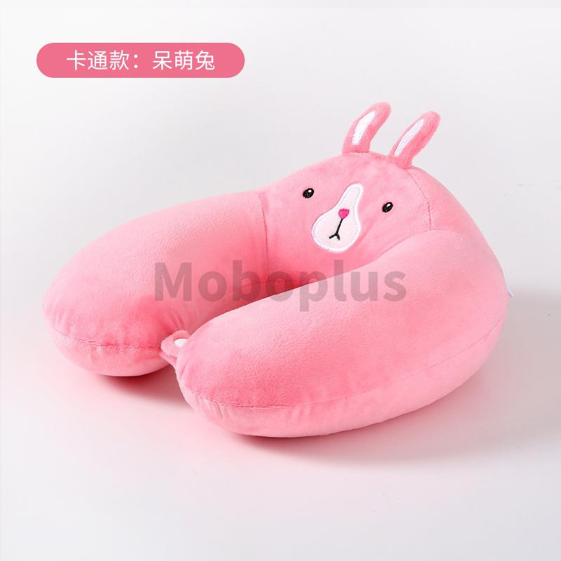 M-Plus LEDOU 記憶棉U型枕 - 多種卡通款式