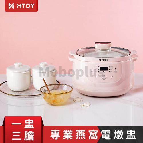 日本 MTOY 專業燕窩電燉盅