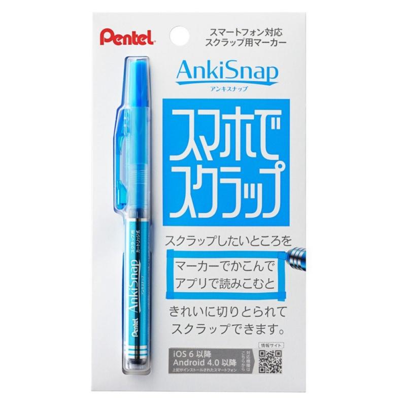 Pentel AnkiSnap 剪報螢光筆 (藍色)