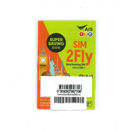 AIS - 15日瑞士、法國、德國及全球100+國家地區4G/3G無限上網卡數據卡Sim卡 - 啟用期限: 30/12/2021