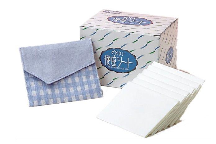 FUJIPACKS 日本便攜裝馬桶坐墊紙 70 片裝 4盒