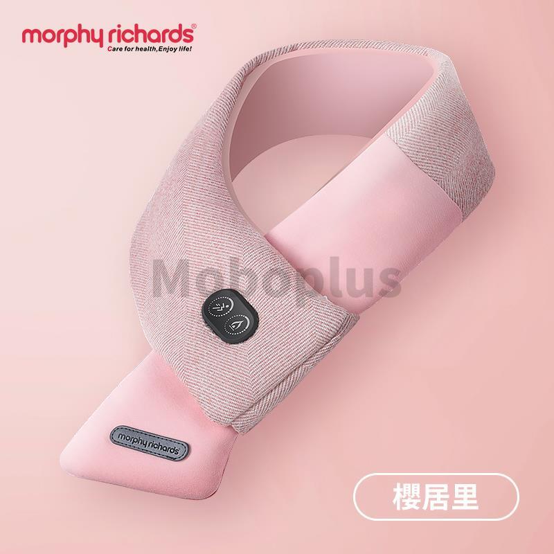 Morphy 智能恆溫按摩電熱圍巾 [5色]