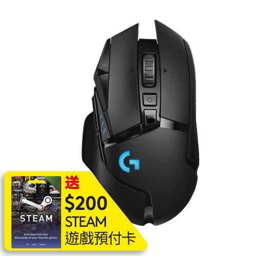Logitech G502 LIGHTSPEED 無線滑鼠 (送$200 STEAM 遊戲預付卡)