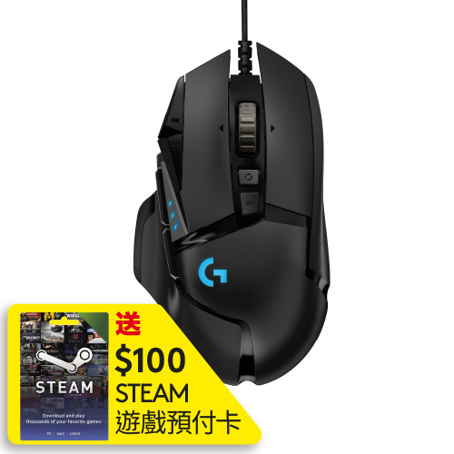 Logitech G502 HERO 高效能遊戲滑鼠(送$100 STEAM 遊戲預付卡)