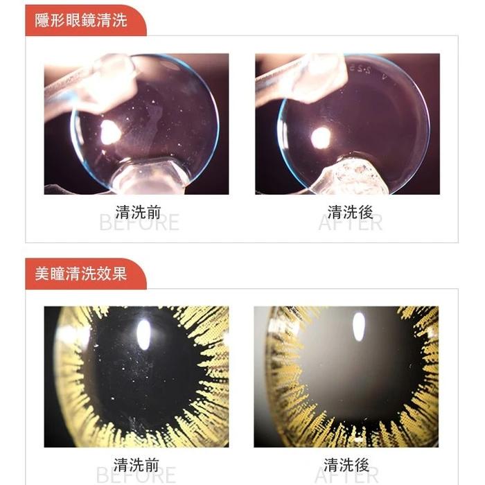 3N 隱形眼鏡還原儀Mini2.0潤眼版
