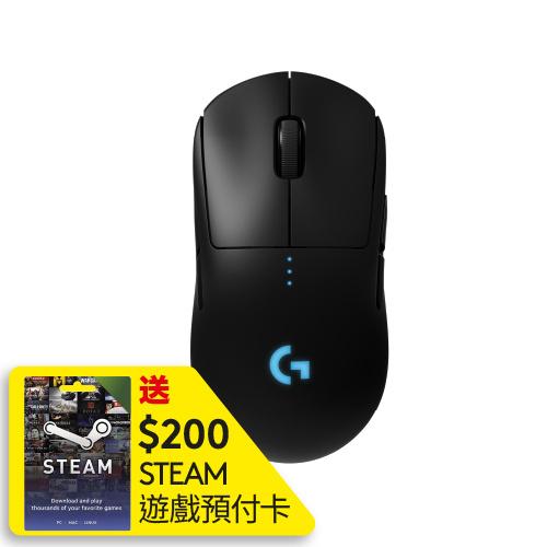 Logitech PRO WIRELESS 無線遊戲滑鼠(送$200 STEAM 遊戲預付卡)