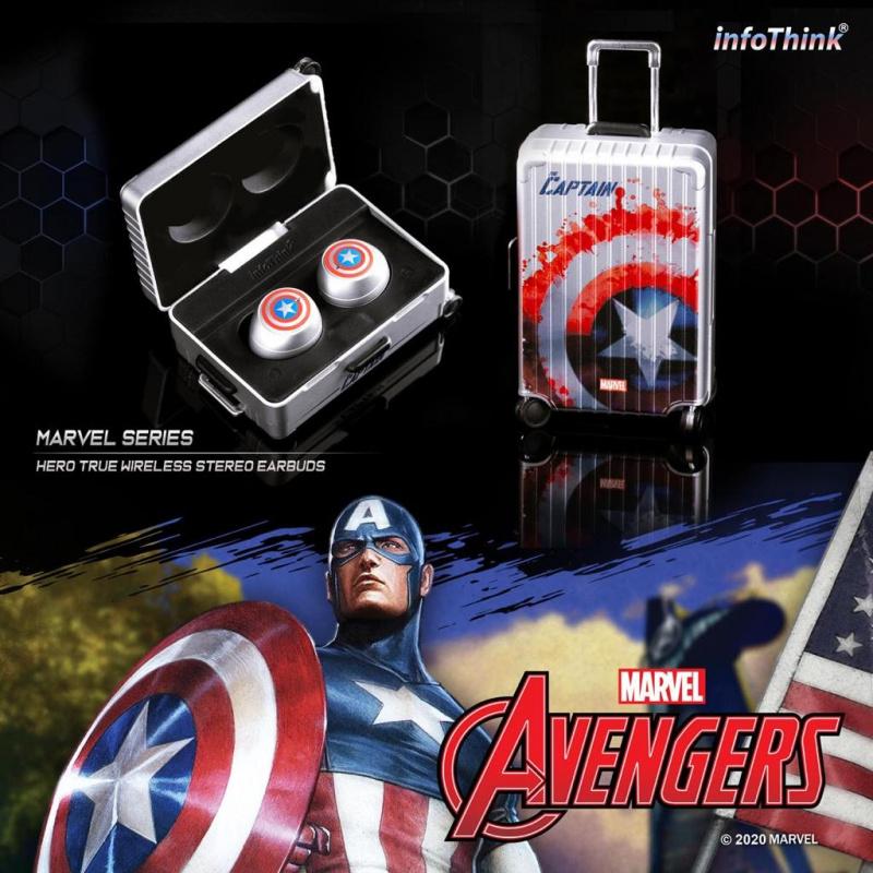 @CIS • Marvel 經典漫威英雄結合時尚行李箱造型設計藍牙耳機