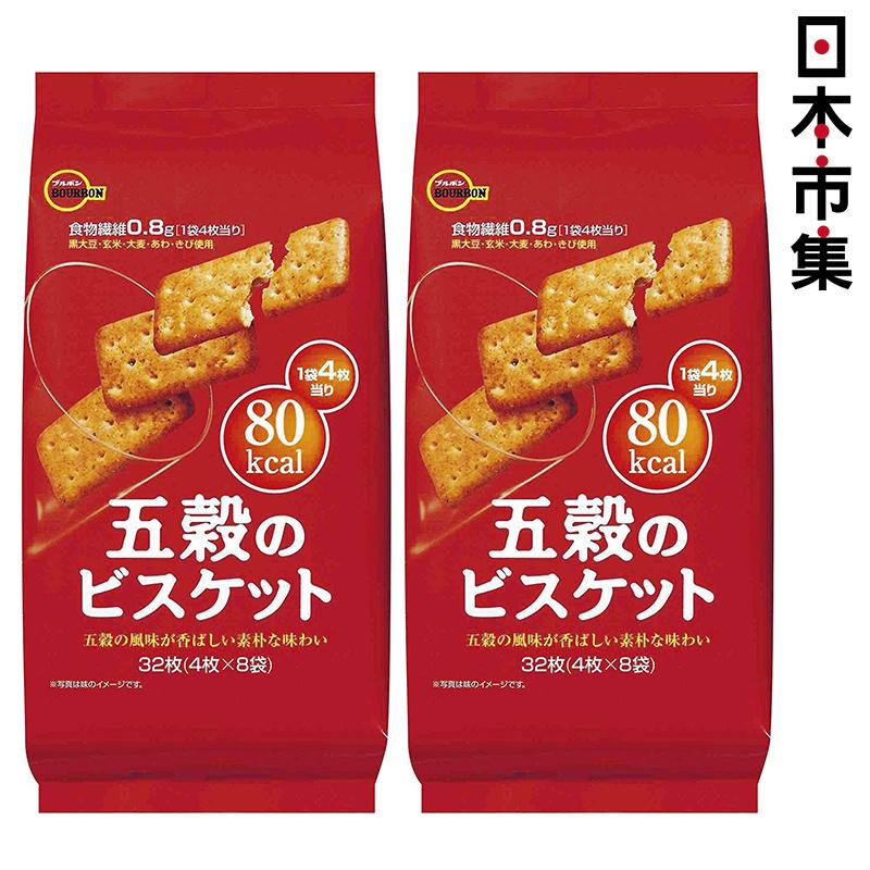 日版Bourbon 五穀高纖餅 32枚 140g (2件裝)【市集世界 - 日本市集】