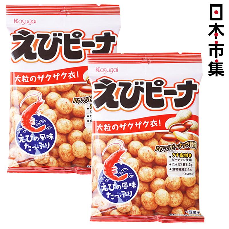 日版 春日井 蝦醬味 脆皮花生 85g (2件裝)【市集世界 -日本市集】