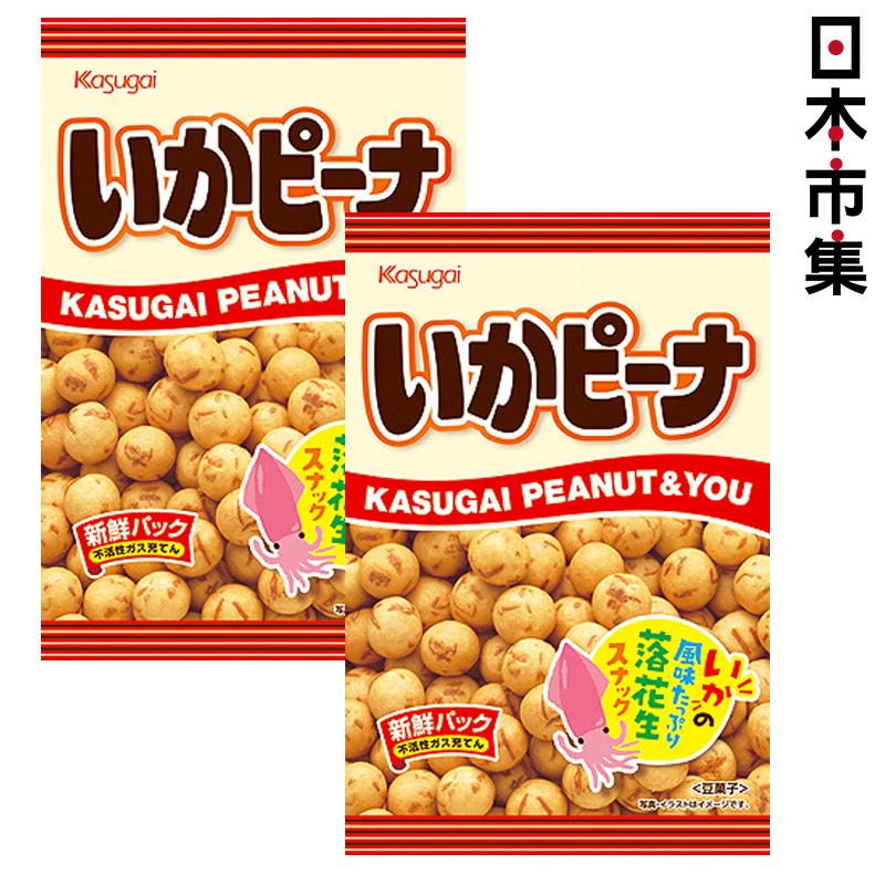 日版 春日井 魷魚味 脆皮花生 85g (2件裝)【市集世界 - 日本市集】