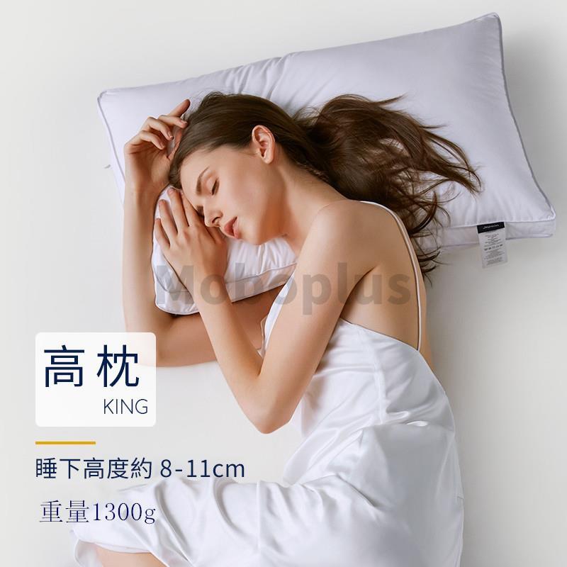 Pertelo Pillow Hilton 希爾頓五星級酒店專用枕頭 [多種尺寸]