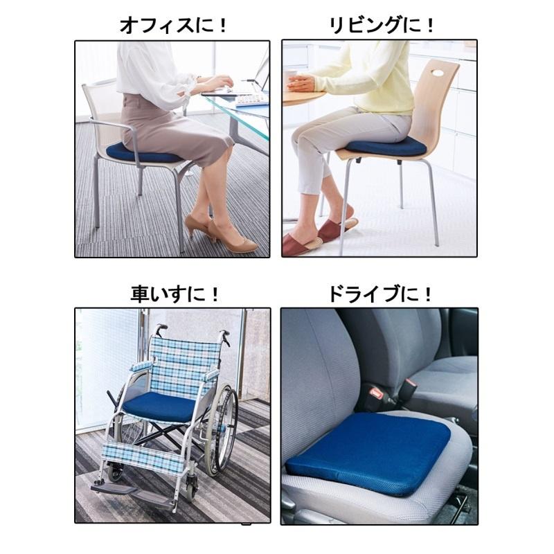 Needs Labo 人體工學矽膠矯姿坐墊 【行貨保養】