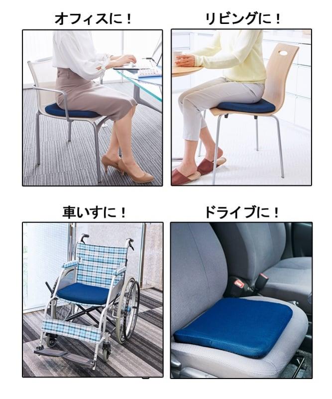 Needs Labo 人體工學矽膠矯姿坐墊 (大碼版) 【行貨保養】