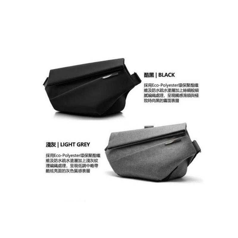 NIID Sling Bag Radiant R1😎