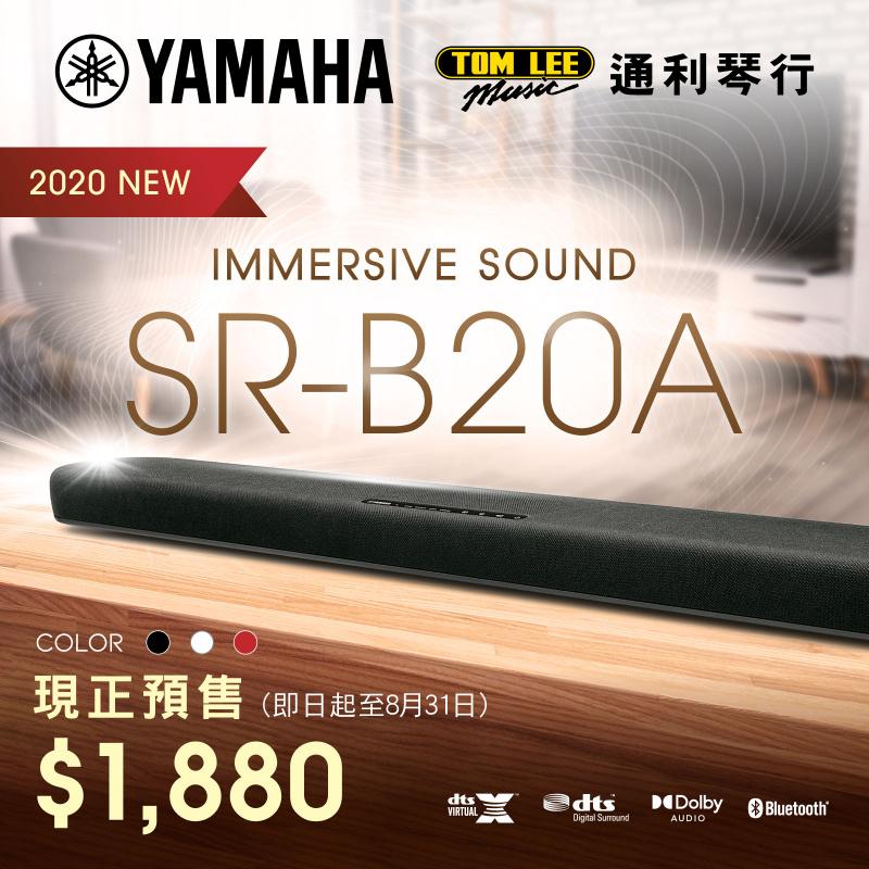 [香港行貨] Yamaha SR-B20A Soundbar [3色]