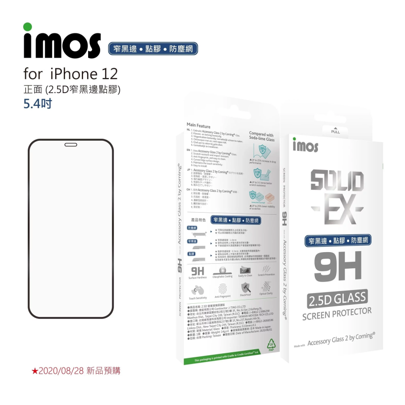 IMOS iPhone 12 Mini /12/12 Pro/ Pro Max 6.7吋 點膠2.5D窄黑邊防塵網康寧玻璃貼 (AG2bC)