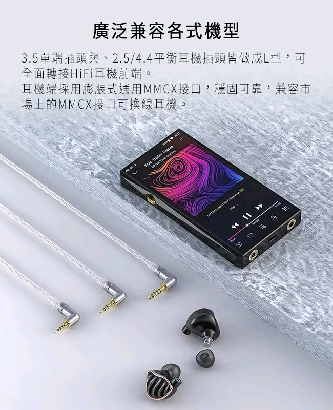 FiiO 2.5 mm High-Purity Mono Crystalline Sterling Silver Litz Earphone Cable LC-2.5D 【行貨保養】