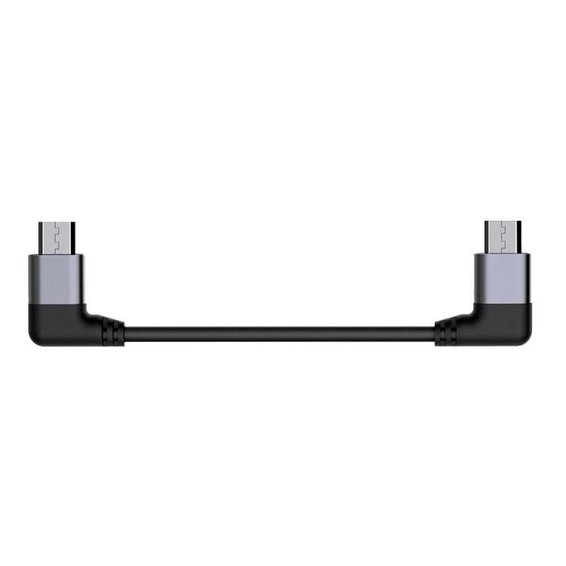 FiiO Micro To Micro USB Data Cable ML06 【行貨保養】