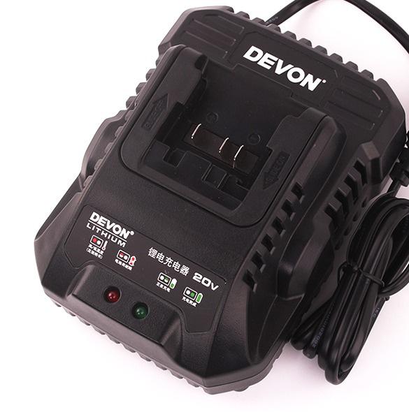 Devon大有20V黑色充電器黑色快充60分鐘