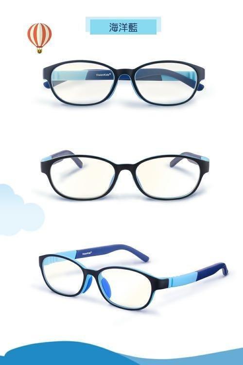 VisionKids HAPPIMEGANE 兒童防藍光眼鏡 [2色]