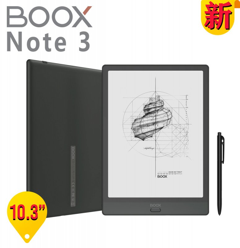 """BOOX Note3 10.3"""" Eink Android 平板"""
