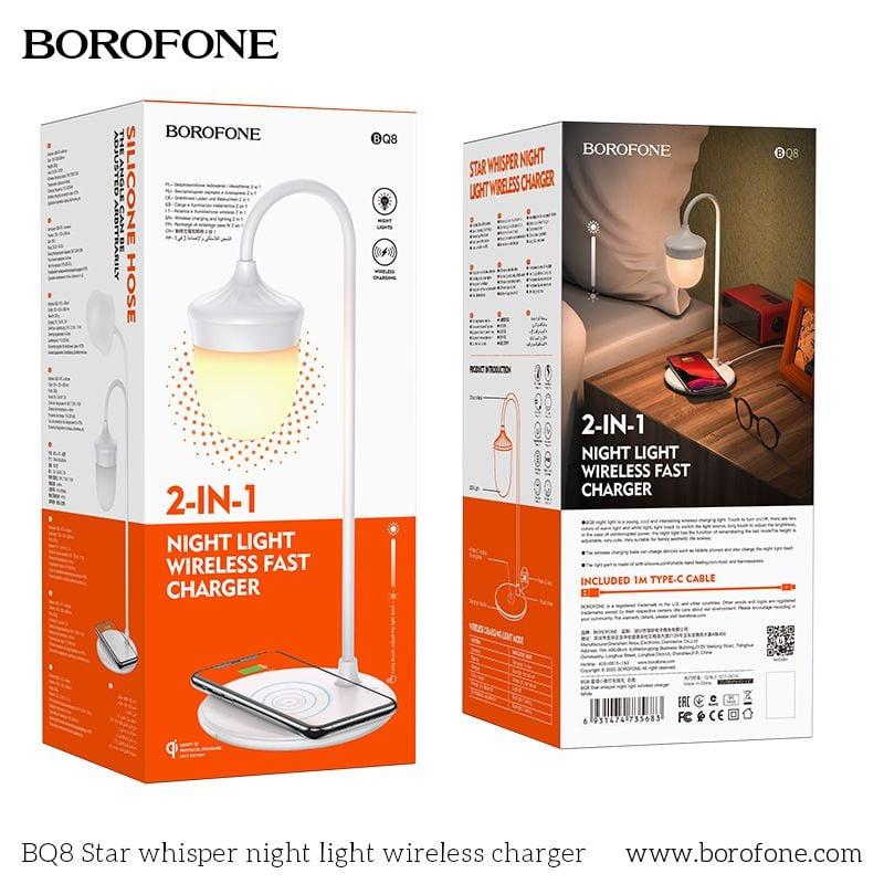 BOROFONE BQ8 星語小夜燈無線充檯燈
