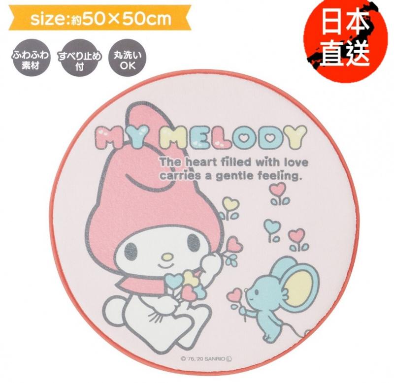 HELLO KITTY /My Melody /多啦A夢 多用圓形地墊(日本直送)