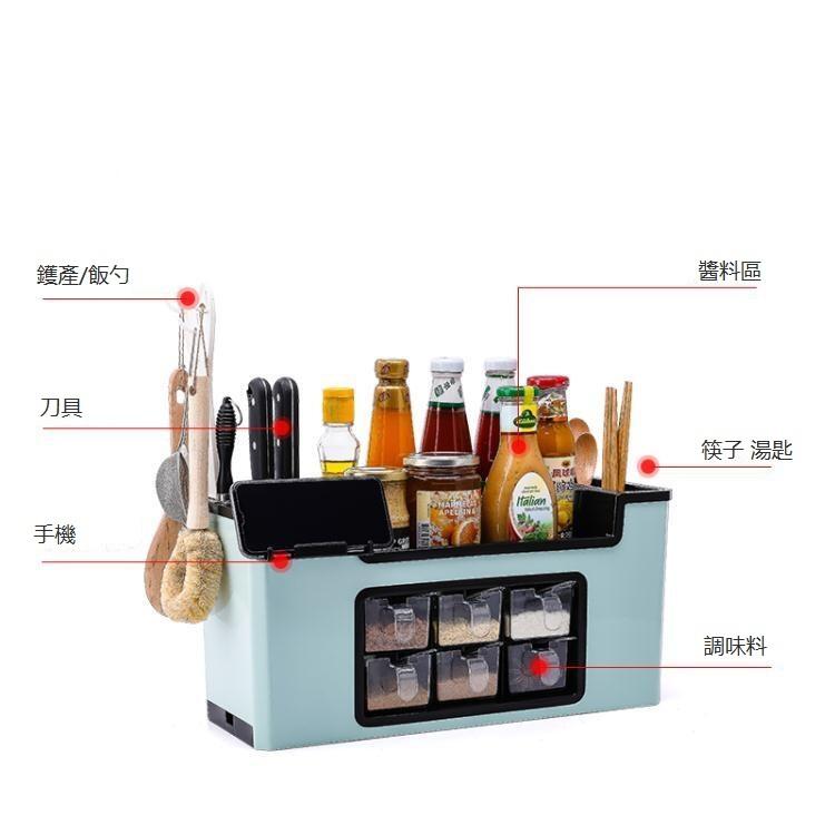 廚房用品用具 調味料醬油 鹽糖廚房收納盒置物架