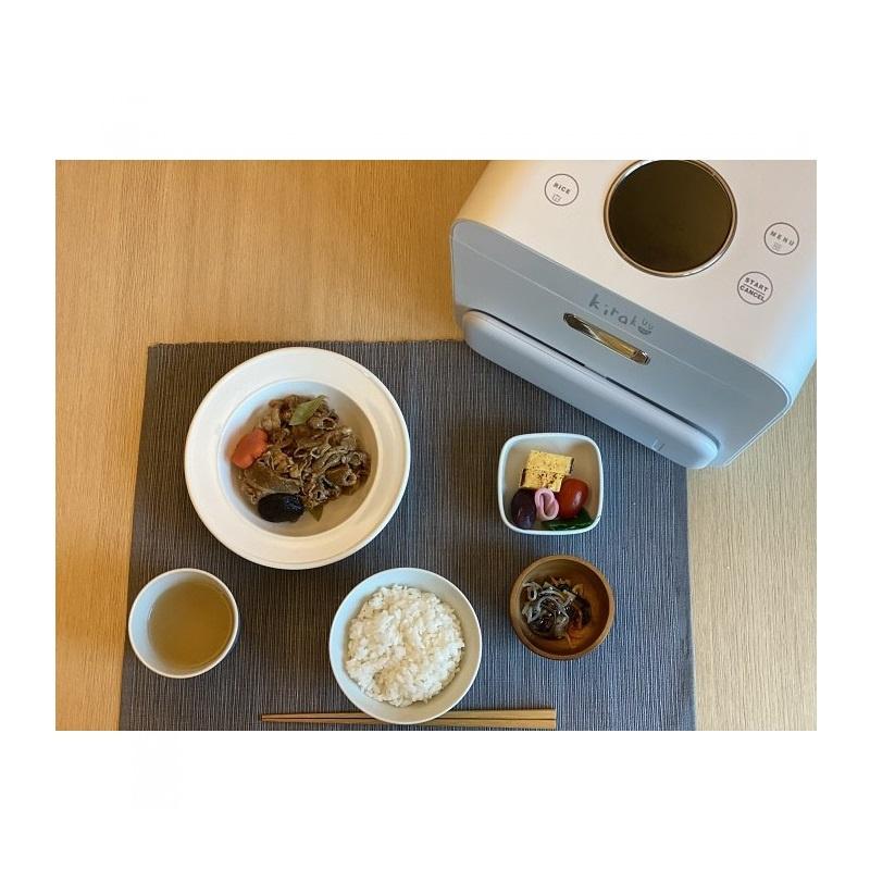 Kirakuu 減醣電飯煲 (3.0公升) 【行貨保養】