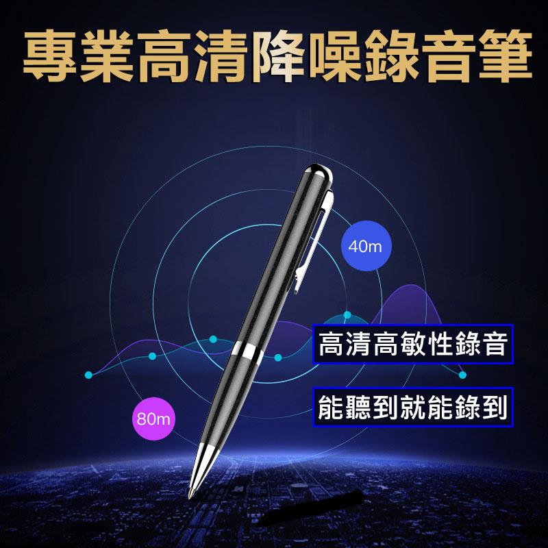 日本JTSK - 筆形專業高清降噪錄音筆 可寫字可錄音內置8G